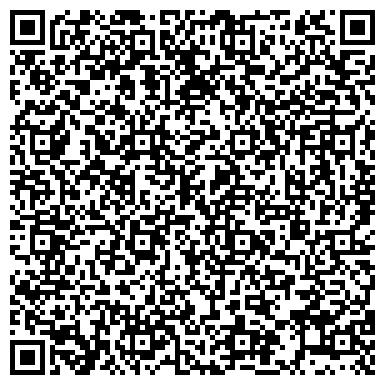 QR-код с контактной информацией организации Транс-Сервис, ООО