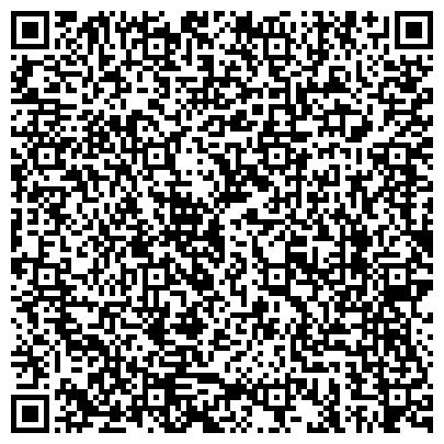 QR-код с контактной информацией организации TMшоп, ООО (ТМshop)