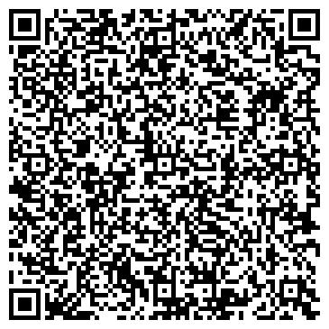 QR-код с контактной информацией организации Эмералд-Авто, ООО