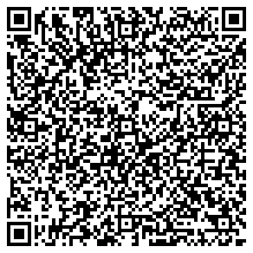 QR-код с контактной информацией организации АЛЬЯНС-1892 ВИННО-КОНЬЯЧНЫЙ ДОМ
