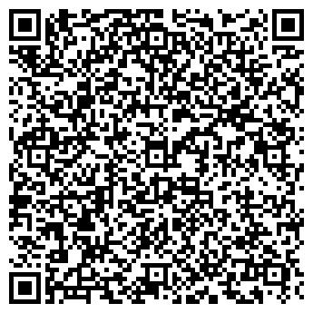 QR-код с контактной информацией организации Дженуинсофт, ООО