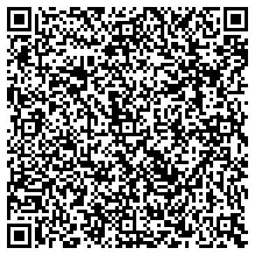 QR-код с контактной информацией организации Форвард Авто, ООО