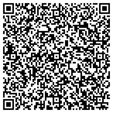 QR-код с контактной информацией организации БАСВИНХОЛ