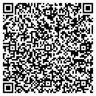 QR-код с контактной информацией организации Акв, ИП