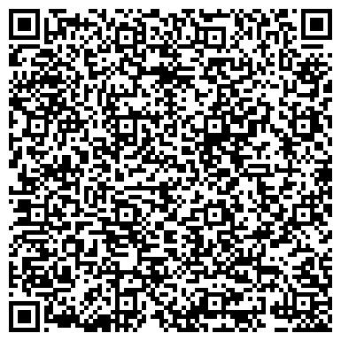 QR-код с контактной информацией организации Freeair (Фриєр), Интернет магазин