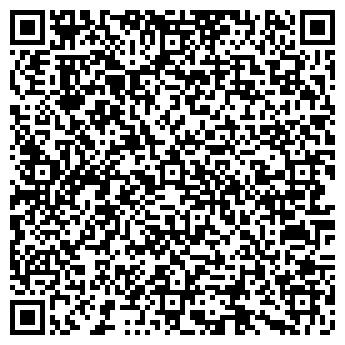 QR-код с контактной информацией организации Кармьюзик, ЧП (Сarmusic)