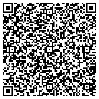 QR-код с контактной информацией организации Хай-стар (Hi-star), ЧП