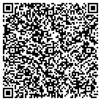 QR-код с контактной информацией организации ИВВ КО