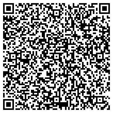 QR-код с контактной информацией организации Музыкальный Автокомплект , ЧП