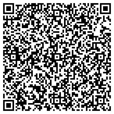 QR-код с контактной информацией организации Виссбон, ЧП