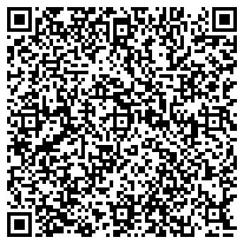 QR-код с контактной информацией организации нТрэй, ООО (nTray)