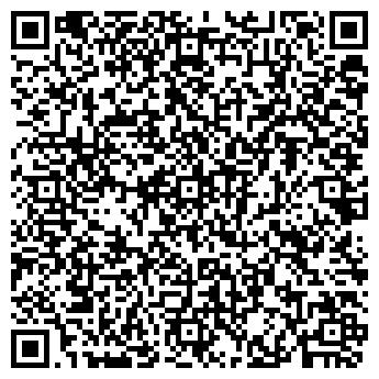 QR-код с контактной информацией организации ГОЛДЕН КОРОВА