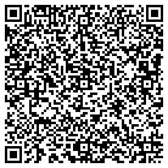 QR-код с контактной информацией организации MAX-BOX, ЧП
