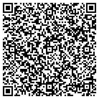 QR-код с контактной информацией организации Жигалкин, ЧП
