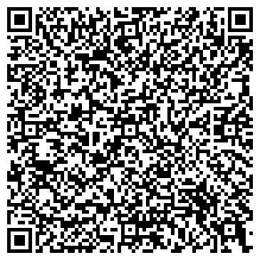 QR-код с контактной информацией организации Старко Киев, ООО