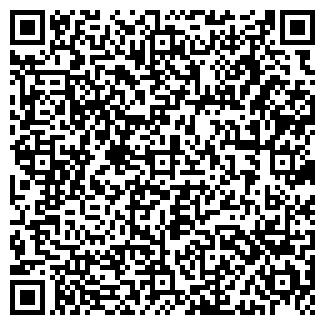 QR-код с контактной информацией организации Комфест, ЧП