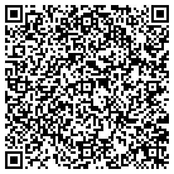 QR-код с контактной информацией организации Росшина, ООО