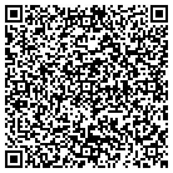QR-код с контактной информацией организации Интершина, ООО