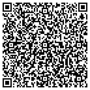 QR-код с контактной информацией организации Рулевой, ООО