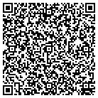 QR-код с контактной информацией организации АвтоДиск, Интернет-магазин