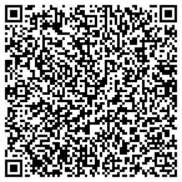 QR-код с контактной информацией организации Шины и Диски, ЧП
