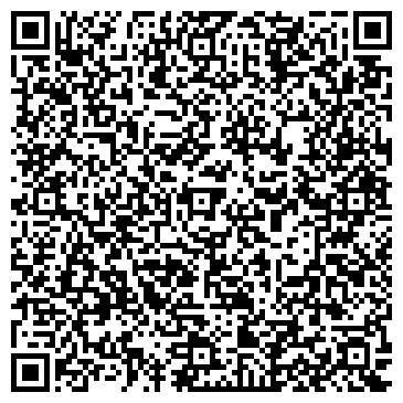 QR-код с контактной информацией организации Vin Disk, Интернет-магазин