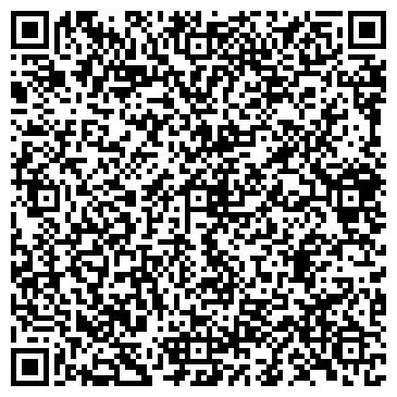 QR-код с контактной информацией организации Элита-Вилс, ООО