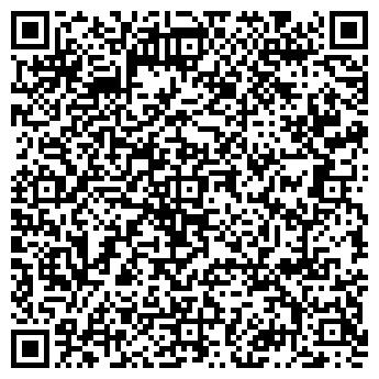 QR-код с контактной информацией организации ТИМ, ФОП