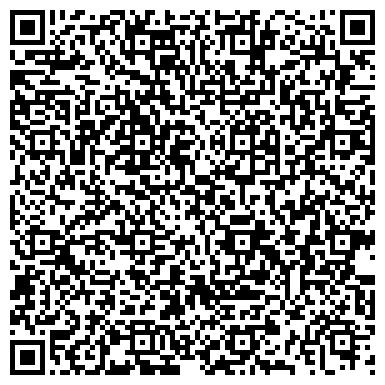 QR-код с контактной информацией организации Д мак, ООО (Dmack)