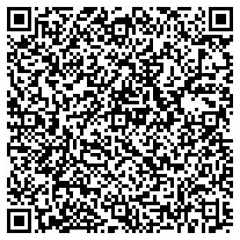 QR-код с контактной информацией организации Шинсервис,Чп