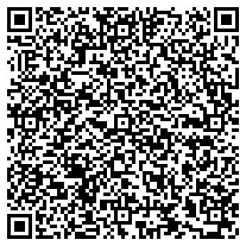 QR-код с контактной информацией организации Пачко, ЧП