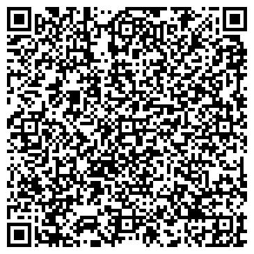QR-код с контактной информацией организации Автосмена (Autosmena), Компания