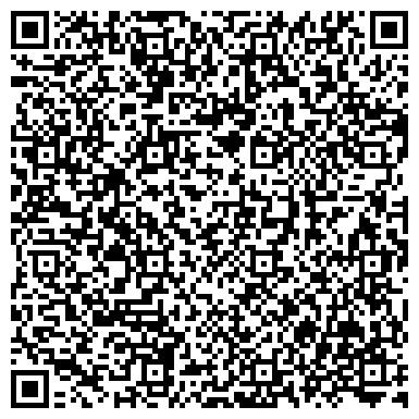 QR-код с контактной информацией организации Черкассы Лизинг Агро Инвест, ООО