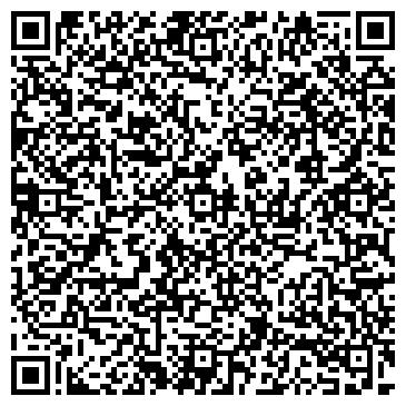 QR-код с контактной информацией организации Шины Б/У, ЧП