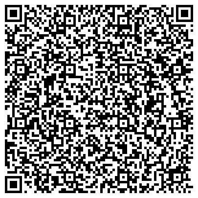 QR-код с контактной информацией организации Цeнтр-Шинa, ООО