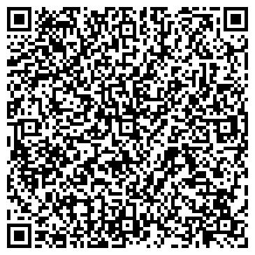 QR-код с контактной информацией организации ГОСУДАРСТВЕННАЯ ПРОТИВОПОЖАРНАЯ СЛУЖБА