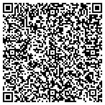 QR-код с контактной информацией организации Комтех ЛТД, ООО