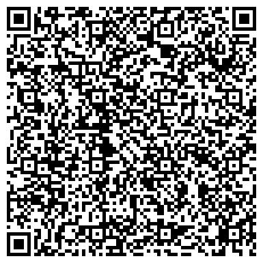 QR-код с контактной информацией организации ЧеркасыЛизенгАгроИнвест, ЧП