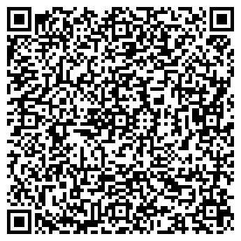 QR-код с контактной информацией организации АЛН Групп, ООО