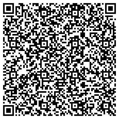QR-код с контактной информацией организации Шины и диски, ЧП(Загальский)