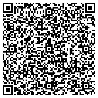 QR-код с контактной информацией организации СВС, ЧП
