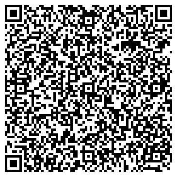 QR-код с контактной информацией организации Радиал-трейд, ООО