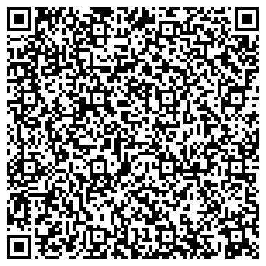QR-код с контактной информацией организации Колесо-Центр Словянск, ООО