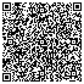 QR-код с контактной информацией организации Астек, ООО
