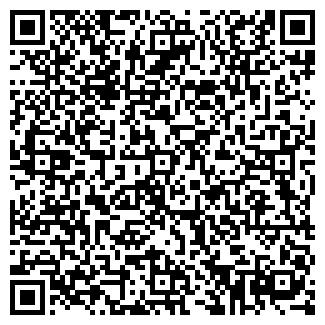 QR-код с контактной информацией организации Клетка, ЧП
