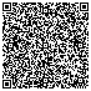 QR-код с контактной информацией организации Альторг, ООО