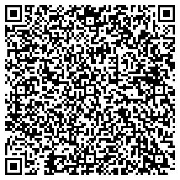 QR-код с контактной информацией организации Валдер, ООО (Walder)