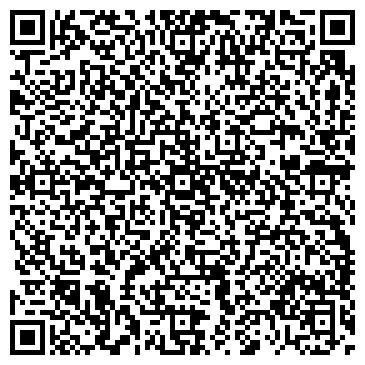 QR-код с контактной информацией организации Темо, ООО