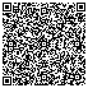 QR-код с контактной информацией организации Триакс(Triax), ООО