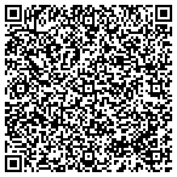 QR-код с контактной информацией организации Киев-Берлин-Сервис, ООО